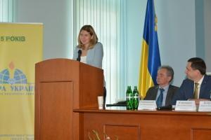 Выступление заместителя министра экологии Анны Вронской