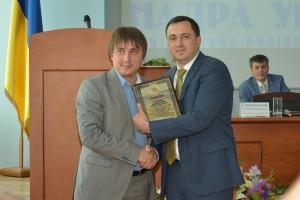 Вручение благодарности коллективу Государственной службы геологии и недр Украины