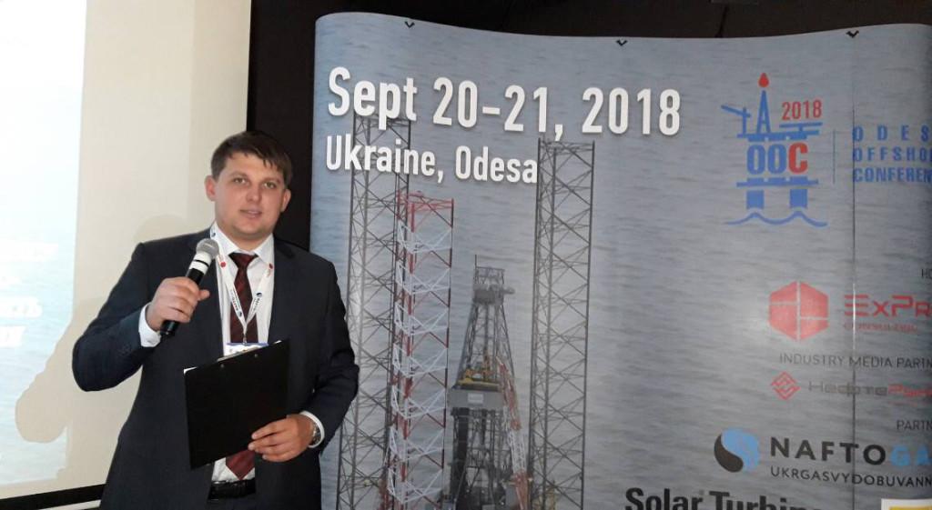 21_09_218_одеська_конференція