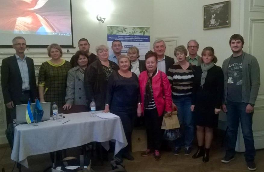 фото_на_головну