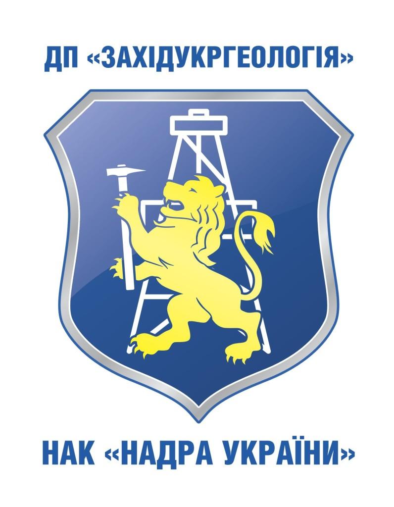 ZUG_Nadra_Ukrainy_logo_08-03-2017_otpr_01